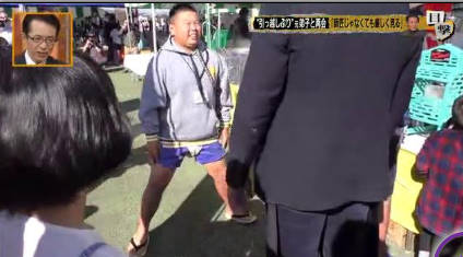 真相報道 バンキシャ! 20181104