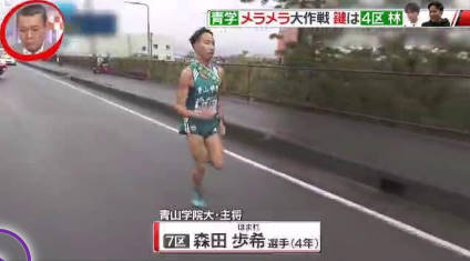 GOING! SPORTS&NEWS 20181104