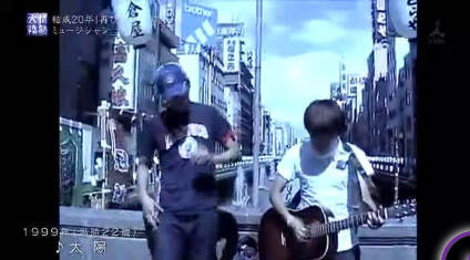 情熱大陸【コブクロ/結成20周年!史上最大のストリートライブに挑む】 20181104