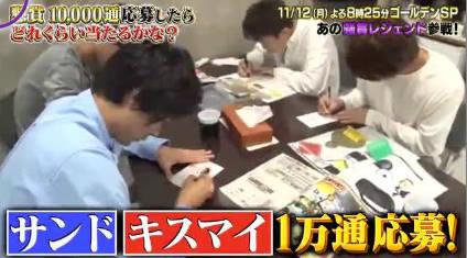 10万円でできるかな 20181106