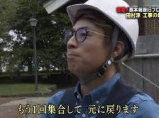 密着!熊本城復旧プロジェクト 20181106