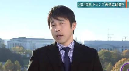 報道ステーション 20181107
