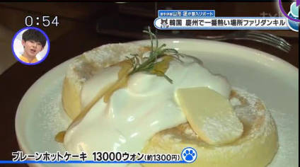 猫のひたいほどワイド▽路線バス終点めぐりの旅~佐島マリーナ入口編~(横須賀市) 20181108