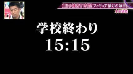 ダウンタウンDX★ホリエモン爆発&小池徹平VS松ちゃん&橋本マナミの美! 20181108