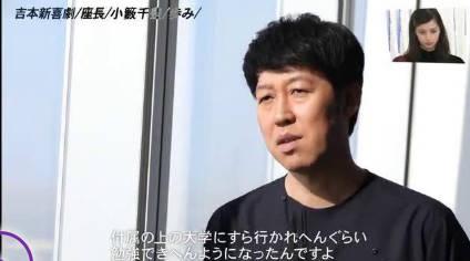 アナザースカイ芸人・小籔千豊が過去にNYで吉本新喜劇を公演した憧れの場所へ 20181109