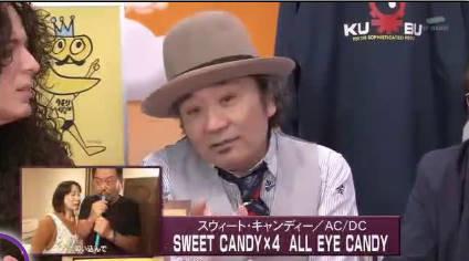 タモリ倶楽部 20181109