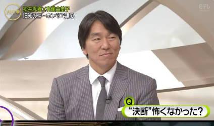 NEWS ZERO 生出演!松井秀喜さんと有働由美子ホンネ対談 20181109