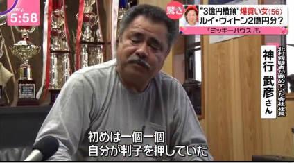 NEWS EVERY.藤井貴彦、陣内貴美子がきょう一日を分かりやすく 20181109