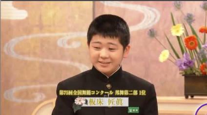 にっぽんの芸能「古典芸能キッズ大集合」 20181109
