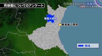 NNNドキュメント「首都圏の巨大老朽原発 再稼働させるのか '東海第二'」 20181111