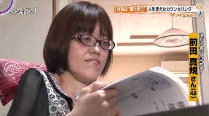 真相報道 バンキシャ! 速報 横浜・34歳女性刺され重傷 20181111