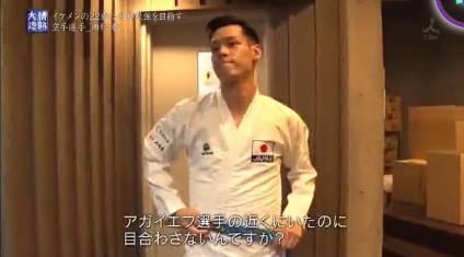 情熱大陸【西村拳/東京五輪金メダル候補!空手界のニューヒーローは超イケメン】 20181111