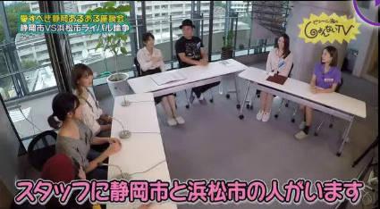 ピエール瀧のしょんないTV▽愛すべき静岡あるある座談会 20181112