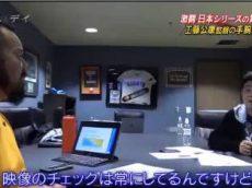 バース・デイ【日本シリーズ決戦直前!短期決戦の采配】 20181103