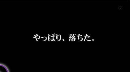 <FNSドキュメンタリー大賞>菜の花の沖縄日記<Wナイト> 20181107