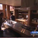 渡辺篤史の建もの探訪 20190119