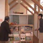 渡辺篤史の建もの探訪 20190126