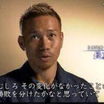 NHKスペシャル「ロストフの14秒 日本vs.ベルギー 知られざる物語」20181208