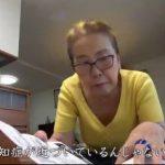 NHKスペシャル「女7人おひとりさま みんなで一緒に暮らしたら」 20181228