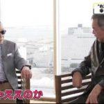 NHKスペシャル「空から見る 昭和 平成 そして未来」 20190101
