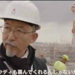 NHKスペシャル「サグラダ・ファミリア 天才ガウディの謎に挑む」 20190106