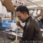 """NHKスペシャル 東京ミラクル 第1集「美食の街 受け継がれる""""築地の魂""""」 20190113"""