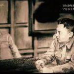 NHKスペシャル「朝鮮戦争 秘録~知られざる権力者の攻防~」 20190203