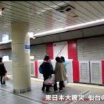 NHKスペシャル 東京リボーン 第2集「巨大地下迷宮」 20190210
