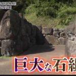 ブラタモリ「#124 福井」 20190202