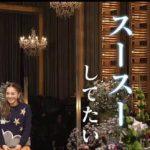 SONGS「西野カナ」 20181201
