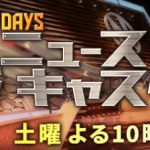 新・情報7daysニュースキャスター 動画リンク取得中