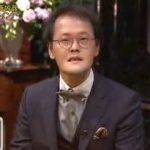土曜プレミアム・人志松本のすべらない話【ゲストは全員初登場!】 20190112