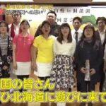 NHKのど自慢 熱唱熱演名場面201820181216
