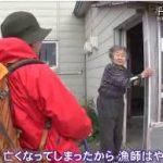 NNNドキュメント「平成ニッポンを歩く 報道カメラマン80歳 日本縦断」 20190113