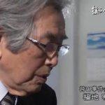 テレメンタリー2019「揺らぐ~袴田事件とDNA鑑定~」 20190217