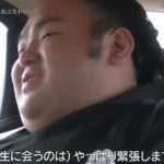 情熱大陸【貴景勝/土俵では優勝しても笑わない!?…「勝負師」の意外な胸の内】 20190203