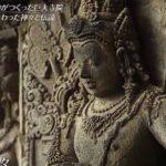 世界遺産「ジャワ島へ!火山がつくった巨大寺院」 20190224