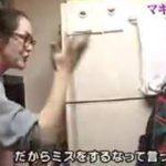 ザ・ノンフィクション マキさんの老後 ~意外な素顔~ 20190106