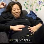 ザ・ノンフィクション 新・漂流家族 後編 20190210