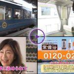 鉄道ひとり旅~気まぐれ乗車記~▽京都丹後鉄道 宮福線・宮舞線編 20181226