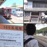 鉄道ひとり旅~気まぐれ乗車記~▽しなの鉄道 編 20190213