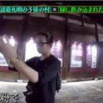クレイジージャーニー 「奇界遺産」佐藤健寿が中国の「緑に飲み込まれた村」へ 20181212