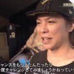 ドキュメント72時間「滋賀・草津 巨大パーキングエリア」 20181130