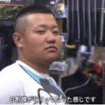 ドキュメント72時間「広島 作業服店 そこに現場があるから」20181214