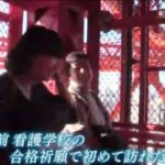 ドキュメント72時間・選「東京タワーで見る初夢は」 20190102