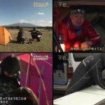 ドキュメント72時間「真冬のキャンプ場 富士山を眺めながら」 20190201