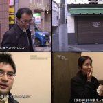 ドキュメント72時間「冬の東京 たい焼きエレジー」 20190215