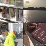 ドキュメント72時間・選「島へ 山へ 走る図書館」 20190322