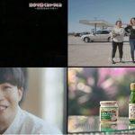 ザ・ノンフィクション 「日本で働くということ」~覚悟を決めた中国人~ 20190324
