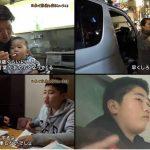 ザ・ノンフィクション  チャイナストーリー第7弾 日本で家族を作るということ 20190331